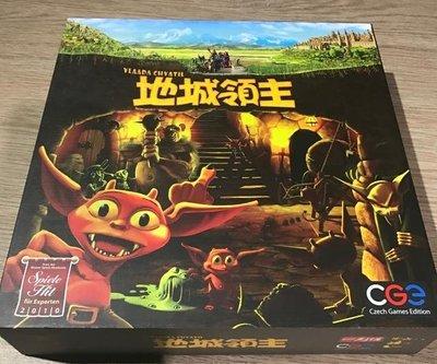 生日禮物 地城領主 Dungeon Lords 聚會遊戲 sunnydayhome