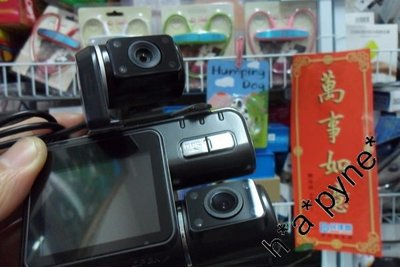 可郵寄 100%新款 雙鏡頭 行車記錄儀 高清 720p HD 140度廣角 330度轉動鏡頭 夜視 遙控 Car Cam DV 電:51141215