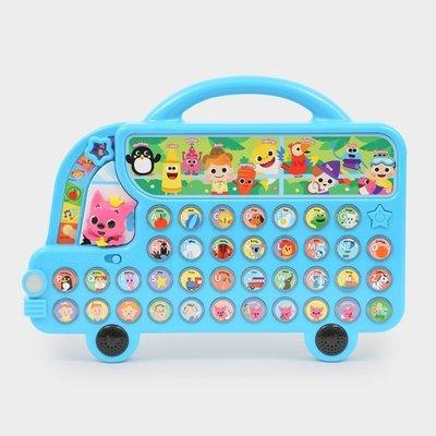 #悠西將# {韓國直飛} 韓國 碰碰狐 pinkfong 字母 巴士 平板音樂玩具 手提音樂 唱歌玩具 音樂玩具 學習機