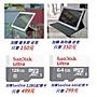 【艾瑪 3C】台灣品牌 Tarch.U 八核心 10吋 32G 安卓 9 4G 平板電腦 天堂 2/M 傳說
