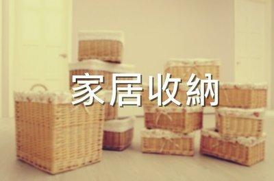 INPHIC家庭收納,收納箱,收納盒,等多種商品