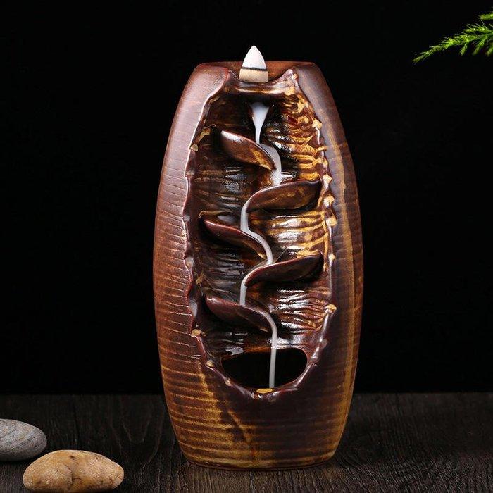 預售款-LKQJD-抖音同款高山流水陶瓷倒流香爐創意擺件大號家用下沉香檀香熏香爐