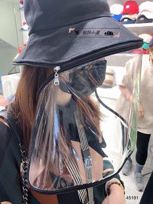 【莉莎小屋】正韓 春款新品(現貨) ?升級版-可拆式防疫軟護罩漁夫帽 防護帽 防塵 防飛沫 防風?D200209
