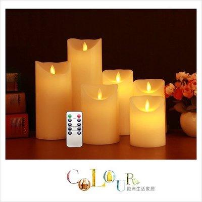【高15cm】10鍵遙控 直徑7.5cm光面斜口搖擺LED電子蠟燭 婚慶生日仿真蠟燭燈※ COLOUR歐洲生活家居 ※