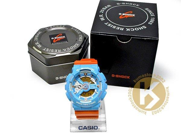 2015 新款登場 超人氣 日本限定款 CASIO G-SHOCK GA-110NC-2ADR 藍橘 亮藍橘 雙色 亮面