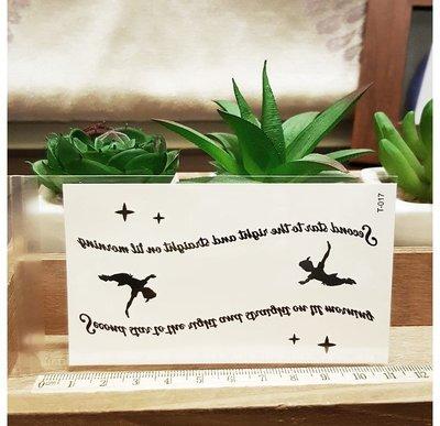 【萌古屋】小飛俠英文詩 - 男女防水紋身貼紙刺青貼紙 T-017