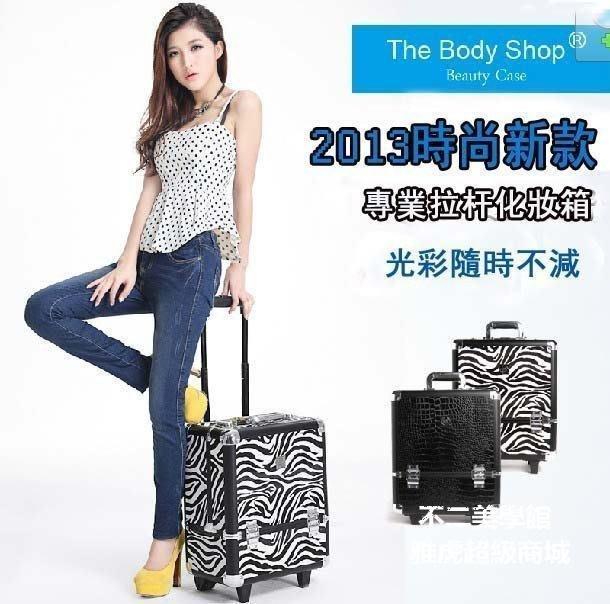 【格倫雅】^英國品牌(he Body Shop)大號專業拉桿化妝箱 專業美容美發箱 彩