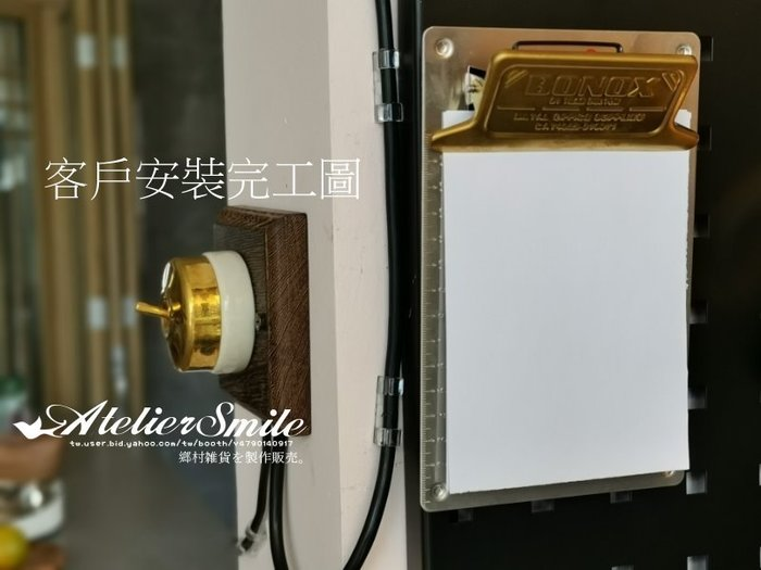 [ Atelier Smile ]  鄉村雜貨 印度直送 老式復古 圓形 電源 開關 工業風 底板加購區 (預購)
