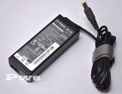 ☆【全新 Lenovo 原廠變壓器 90W】☆IBM T60 T61 R60 R61 T400 R400 T410 T410S T420 T420S SL400