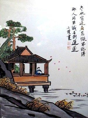【 金王記拍寶網 】S371. 中國近代美術教育家 豐子愷 款 手繪書畫原作含框一幅 畫名:微風  罕見稀少~