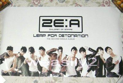 ZE:A 帝國之子Children of Empire 爆躍帝國Leap For Detonation【巨型海報 (B款)】免競標