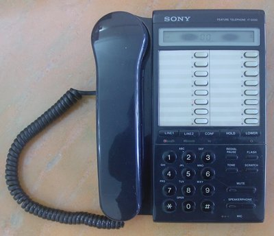 SONY 2電話線固網多功能 2 Line電話 Multi-Function Telephone 合小型辦公三方倾談100%Work