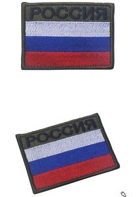 JHS((金和勝 生存遊戲專賣))俄羅斯 電視頻道(白藍紅) 魔鬼氈 刺繡臂章 9067-21