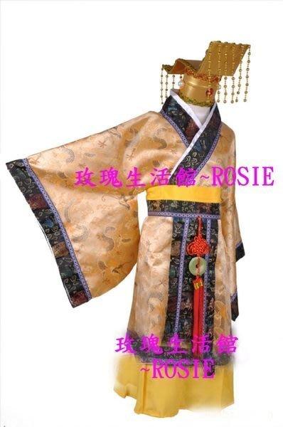 【演出show】~ ~皇帝裝~龍百摺~ *3件套*衣服、*帝王裙*、*皇冠* ONE SIZE