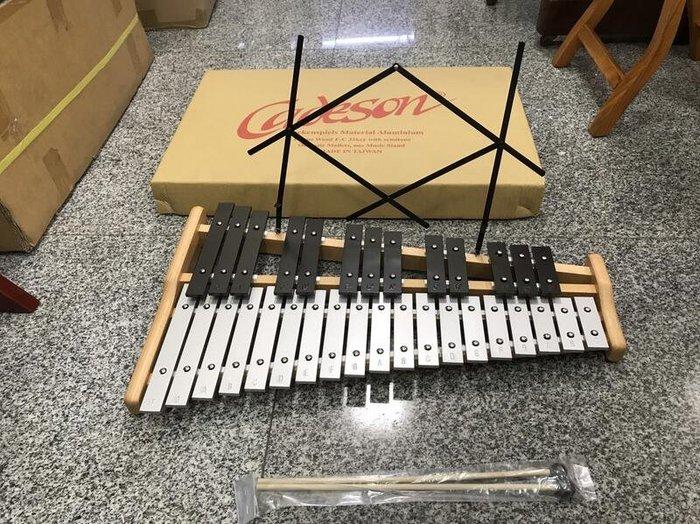 【華邑樂器53073】CADESON 凱德森 32音鐵琴 (BI13-32K)