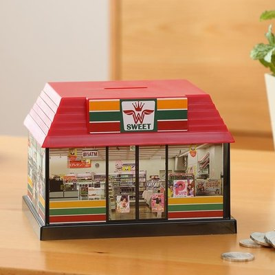 電話存錢罐創意可愛儲蓄錢罐塑料卡通紙硬幣超大號兒童女生日禮物