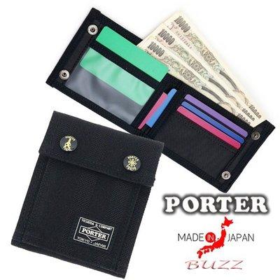 巴斯 日標PORTER屋- 現貨 PORTER TANGO BLACK 短夾 638-07803