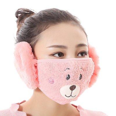 【愛莉絲現貨精品】【買三送一】冬季必備保暖卡通造型小熊絨毛防塵口罩耳罩二合一(編號8/酒窩桃色) 現貨