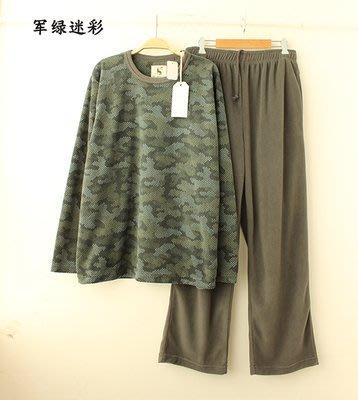 日本男士家居服睡衣套裝 圓領上衣 鬆緊帶長褲 家居服 休閒服 保暖睡衣 季末清倉 非買不可