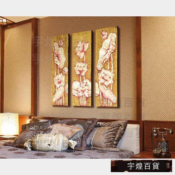 《宇煌》金箔荷花掛畫泰國植物花卉三聯畫客廳裝飾畫中式_PkBU