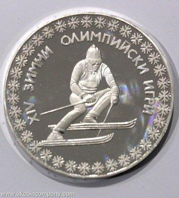 1984年 保加利亞銀 10 LEVA 銀幣 冬奧會