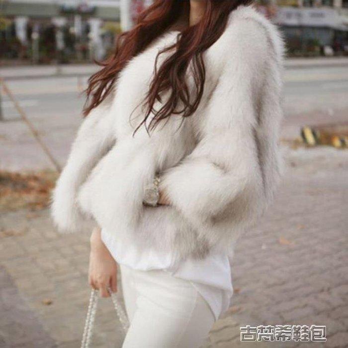 皮草 皮草毛毛外套女裝秋冬季新款韓版短款仿狐貍毛加厚毛茸茸時尚