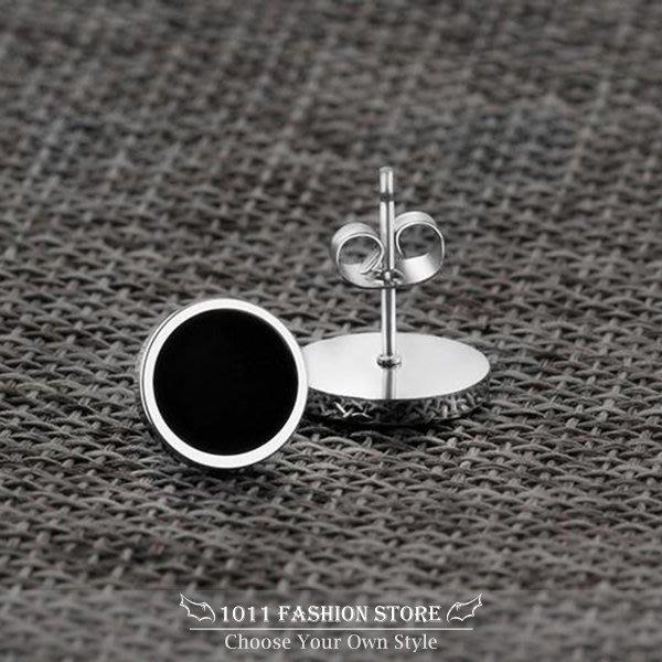 簡約 不鏽鋼 / 西德鋼 / 鈦鋼 男性 女性 耳環 / 耳釦 / 耳釘 ( 搖滾 / 重金屬) F45A4C04