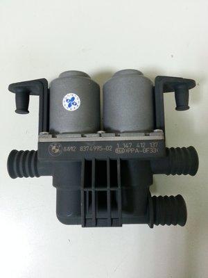 BMW X5 E53 M54 3.0 00-06 熱水閥 暖水閥 暖氣 熱風 (外匯新) 64128374995