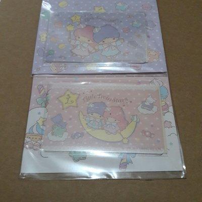 台灣 悠遊卡 雙子星 悠遊卡 粉紅浪漫 粉紫甜蜜 2款合售 包郵費 Sanrio Little Twin Stars