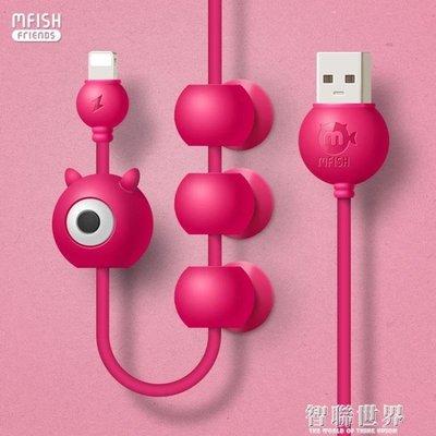 全館免運 黑魚iPhone6數據線快充5/5S/6s蘋果x加長5s手機6Plus吸盤充電線器六7/7P/8線長1.2米 世界