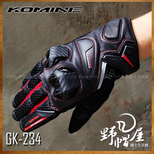三重《野帽屋》日本 Komine GK-234 夏季 短版 防摔手套 透氣 觸控 可滑手機。黑紅