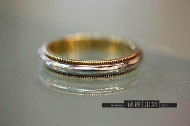 【遠麗米濱】台北大安店~A2828 Tiffany&Co 銀底 金扭紋 戒 750 950 twin souls 真品 /正品