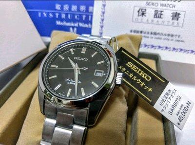 【限時特價現貨當日寄】全新日本製SEIKO原廠公司貨MECHANICAL SARB033機械錶另售小GS SARB035 SARB017 GRAND SEIKO