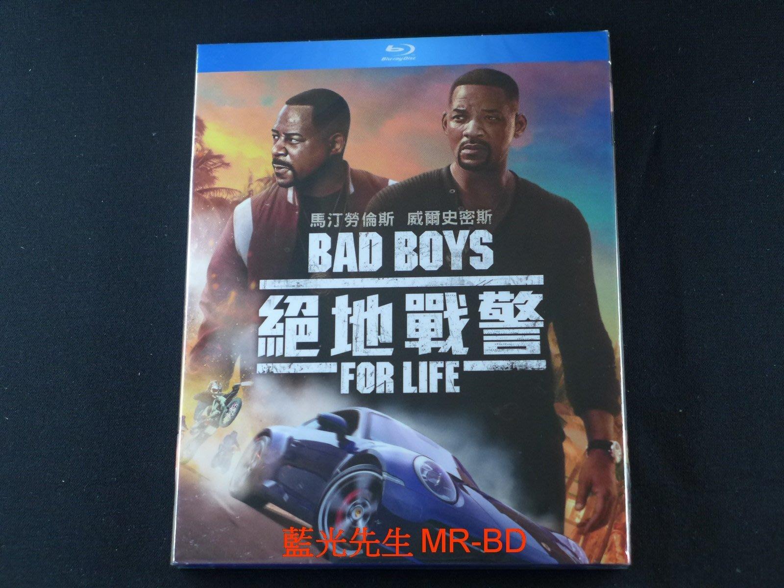 [藍光BD] - 絕地戰警3 For Life Bad Boys For Life ( 得利正版 )