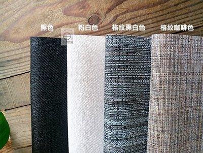 +佐和陶瓷餐具批發+【82Q-26A0...