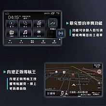 ☆興裕☆【JHY】2005~13年三菱GRUNDER專用9吋螢幕A63系列安卓機*聲控+藍芽+導航2+32G