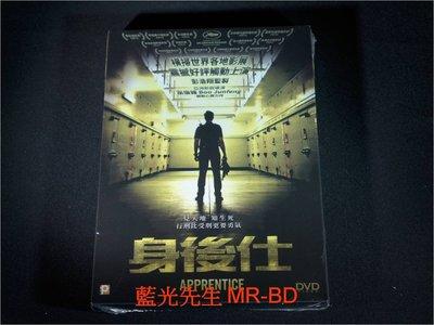 [DVD] - 徒刑 ( 身後仕 ) Apprentice