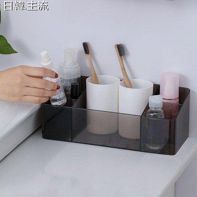 收納 浴室收納浴室置物架化妝用品面膜收納盒免打孔吸壁掛式衛生洗手間牙膏刷架
