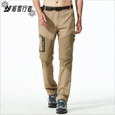 【極雪行者】SW-5817 卡其 戶外夏季速乾兩節可拆卸多口袋男士登山褲