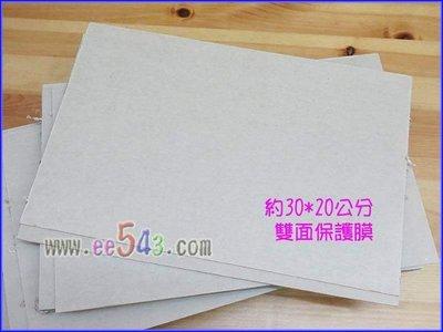 透明壓克力板30*20公分厚度2mm.模型塑料板底板塑膠板帶孔固定板底座修改勞作工藝品DIY材料