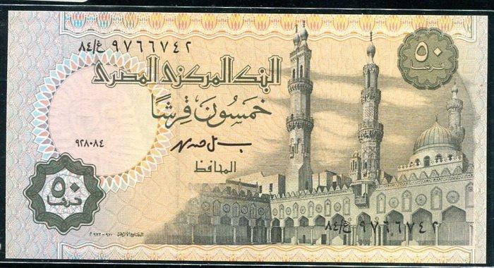 EGYPT (埃及紙幣),P58b , 50-PIA , 1994,品相全新UNC
