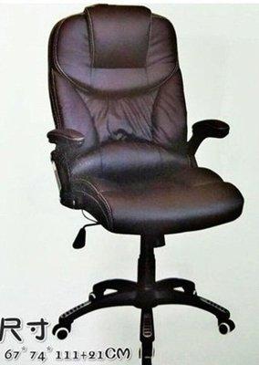 樂居二手家具*BN-BJJ 全新後背/線控辦公椅*辦公椅 OA椅 電腦椅 洽談椅 書桌椅 主管椅 經理椅