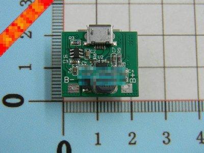 充電寶模組充電板移動電源升壓 單USB輸出DIY 18650充電模組 W87 [77122]