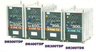 變頻式直流脈波氬焊機/脈波氬焊機//變頻氬焊機/焊師傅氬焊機/脈波氬焊機300/脈波氬焊機400/脈波氬焊機350