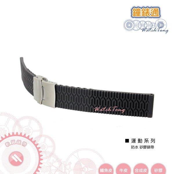 【鐘錶通】運動系列─輪胎紋矽膠錶帶─黑 / 35030RO