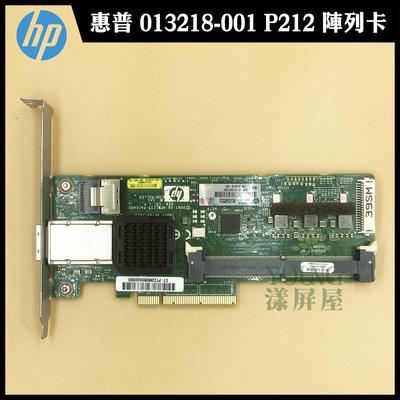 【漾屏屋】全新 HP 惠普 P212 陣列卡 013218-001 Smart Array Countroller