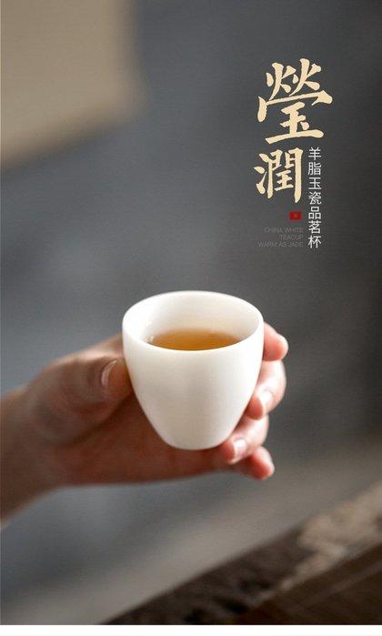 【自在坊】精品玉瓷沉香杯 白瓷手工茶杯 禪風古韻 功夫茶具 質樸簡約  【全館滿599免運】