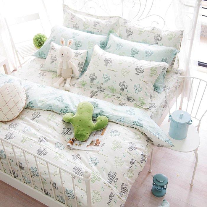 【OLIVIA 】DR312 仙人掌 黃  標準單人床包美式枕套兩件組(不含被套) 100%精梳純棉 童趣系列
