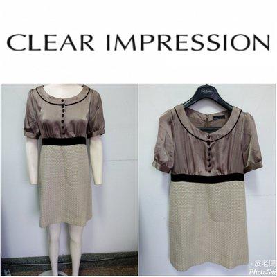 【皮老闆】二手真品 CLEAR IMPRESSION 裙子 洋裝 金蔥 衣187
