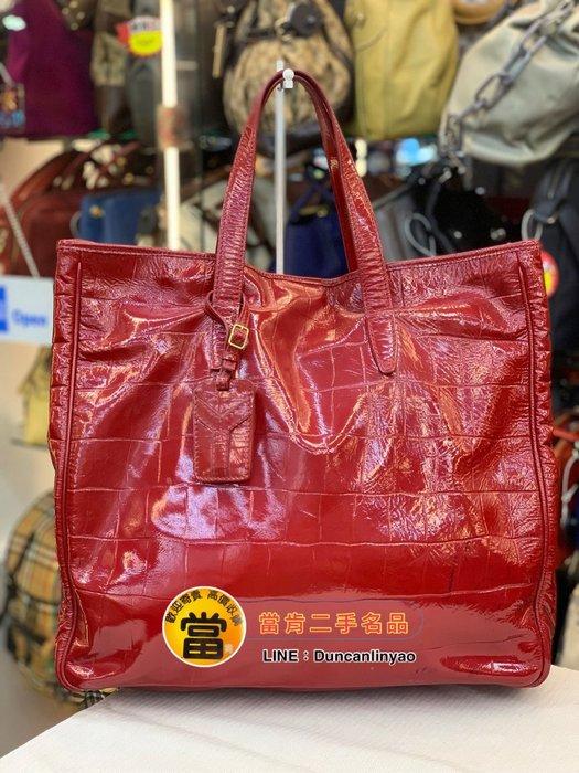 《當肯二手名品》YSL 紅色 漆皮 亮皮 鱷魚 壓紋 手提包 大方包  ㊣